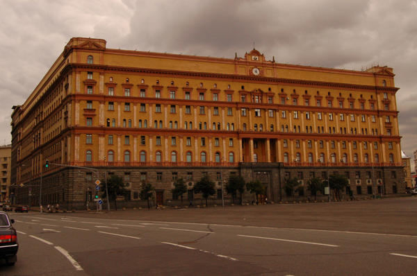 The Lubyanka building once served as headquarters for Russia's former intelligence agency, known in Smith's books — and until 1953 — as the MGB.