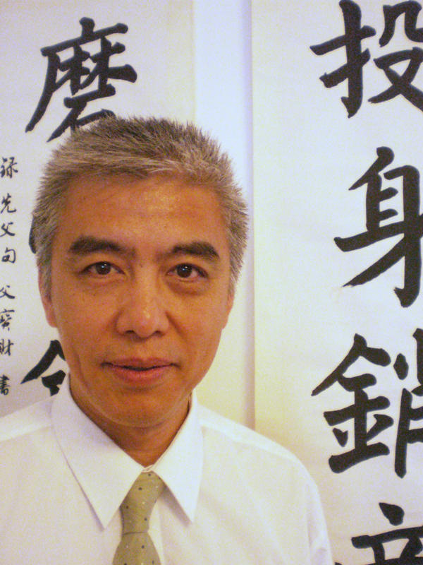 <p>Paul Dong, of Forever Auctions, says potential sellers sometimes try to use the auction house as a conduit for passing or receiving bribes. He says Forever Auctions refuses to take part.</p>