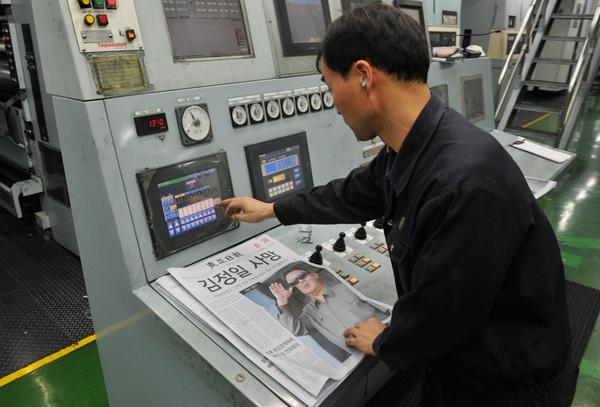 A special edition of a major South Korean newspaper announces the death of Kim Jong ll in Seoul, Dec. 19, 2011.