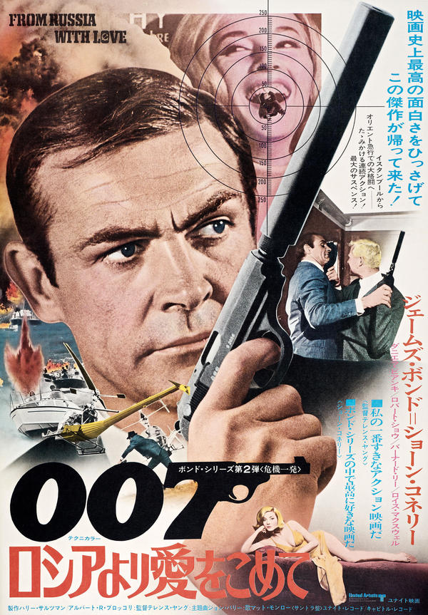 "<strong>1970s:</strong> An arresting, hand-tinted image of Bond with a silenced Walther PPK, accompanies stirring action scenes. The usual image of Bond in the center of a target, is positioned over Tatiana's laughing mouth. The tagline translation reads: ""A film of unparalleled intrigue, Bond returns with this sequel."""