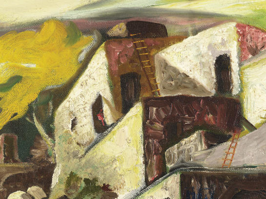 The cover of <em>House of Earth</em> is an oil painting that Guthrie made in 1936 called <em>In El Rancho Grande</em>.