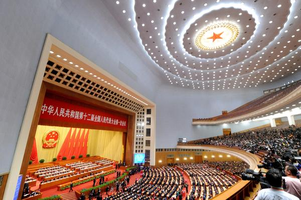 The 12th National People's Congress holds the election for its new president at the Great Hall of the People in Beijing on Thursday.