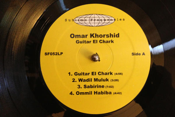 <strong>Sublime Frequencies</strong><br />(<em>Guitar El Chark</em> by Omar Khorshid, 2010)