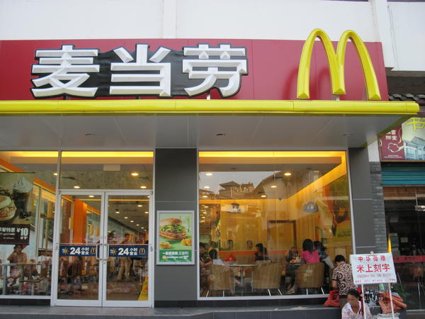 Chinese consumers have 1,075 McDonald's locations to choose from, but the variety inside the restaurant isn't exactly top of their tastes-- KFC does much better business here because Chinese diners prefer white meat over beef patties.