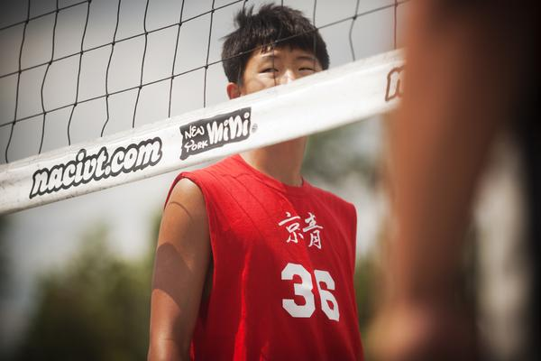 "Leo Yoon, 16, is playing 9-man volleyball with the Washington Chinese Youth Club (CYC) for the first time this year. ""I had some friends in the league that got me involved, and it's been a lot of fun,"" Yoon says."