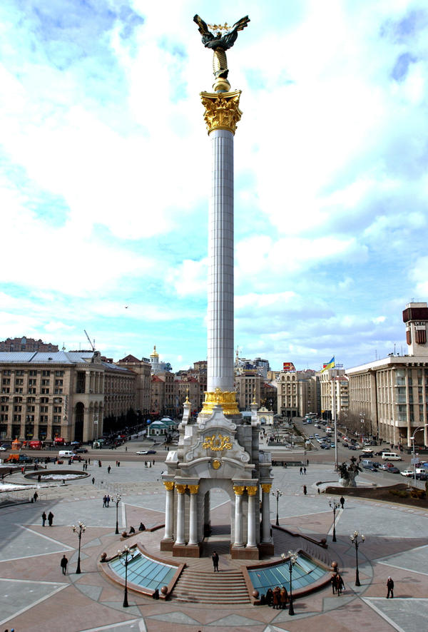 Kiev's Independence Square on March 23, 2005.
