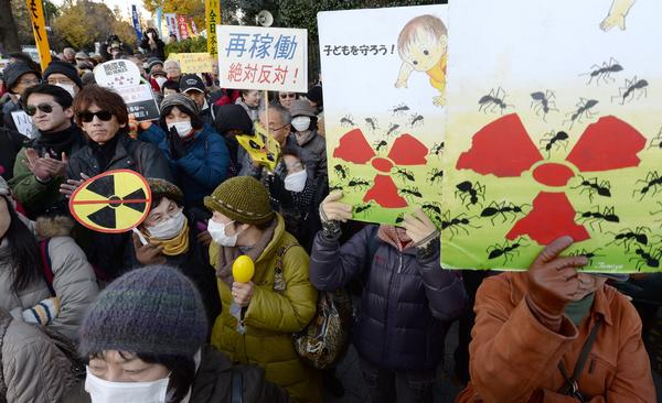 Polls show a majority of Japanese oppose nuclear power, but the government says it needs the energy to meet demand.
