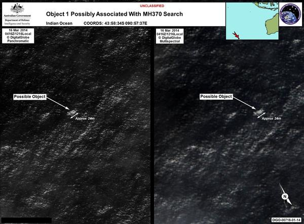 Satellite imagery provided to the Australian Maritime Safety Authority of objects that may possible debris of the missing Malaysia Airlines Flight 370.