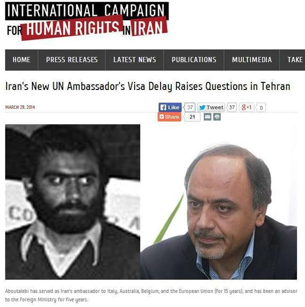 The International Campaign for Human Rights in Iran published these two photos of Hamid Aboutalebi on its website. Aboutalebi is quoted as saying he was not involved in the hostage taking and was there later only as a translator.