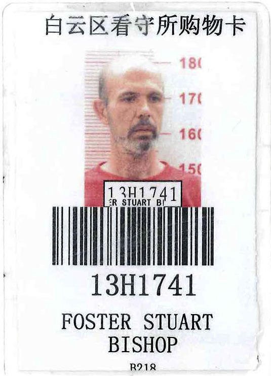 South Carolinian Stuart Foster spent more than seven months in White Cloud District Detention Center in southern China's Guangdong province. Along with other inmates, Foster spent his days assembling Christmas lights. Here, his detention center identification card.