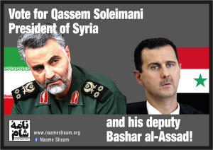 A satirical campaign poster encourages a vote for Iran's military chief, alluding to Iran's support for Assad.
