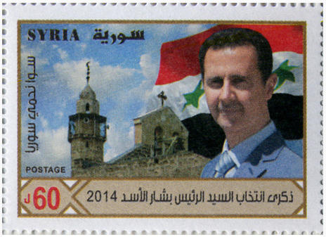 One of the three stamps issued recently to commemorate Syrian leader Bashar Assad's presidential election victory.
