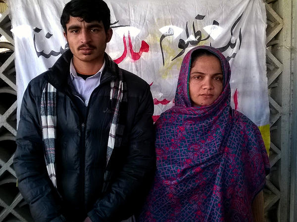 Shazia and Ziaullah Khan's baby boy was stolen from a hospital ward in Islamabad, Pakistan.