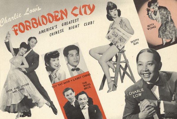 A mid-1940s postcard from San Francisco's Forbidden City nightclub, which opened in 1938.
