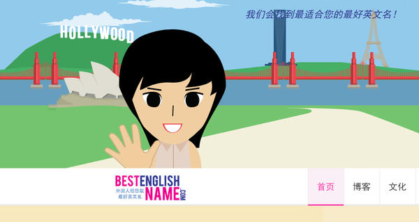 """The website <a href=""""http://bestenglishname.com/"""">bestenglishname.com</a> uses the answers to questions about subjects such as music, sports and personal style to generate suitable English names."""