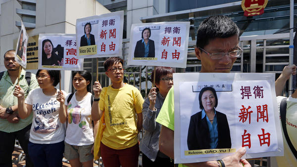 Protesters support jailed veteran Chinese journalist Gao Yu during a rally outside the central government's liaison office in Hong Kong last week. China ranks eighth on the Committee to Protect Journalists' list of 10 most censored countries.
