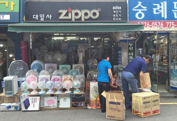 A shop at Seoul's Namdaemun's market where electric fans are sold. Despite scientists who tell them it's safe, many older South Koreans believe that it's dangerous to go to sleep with an electric fan on and never do so.