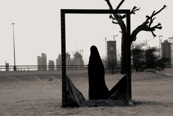 <em>Frame 6,</em> 2006, by Reem Al Ghaith, United Arab Emirates.