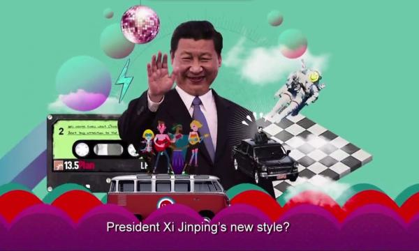 China's state media explains its five-year development plan in a psychedelic video.