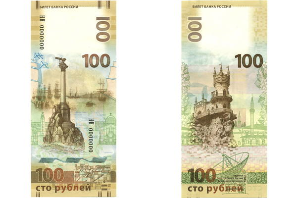 The two sides of a new 100-ruble banknote depict a memorial to sunken ships in the port of Sevastopol, the site of Russia's naval base, and the Swallow's Nest, a mock castle on a clifftop near Yalta.