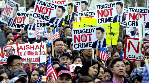 Protesters attend a rally in support of Peter Liang on Feb. 20 in Brooklyn, N.Y.