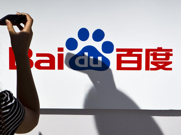 Baidu, China's largest search engine, is under investigation after a college student with a rare form of cancer said it promoted a fraudulent treatment.