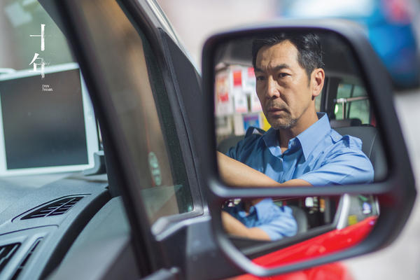 One of the film's vignettes is about a taxi driver who is banned from picking up passengers from the airport or central business district because he speaks Cantonese, not Mandarin.