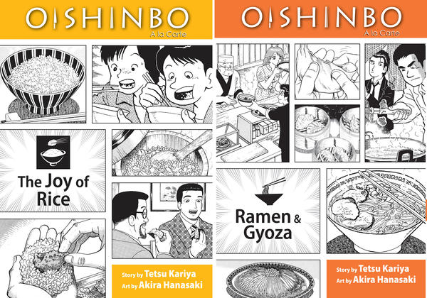 <em>Oishinbo</em>, written by Tetsu Kariya and drawn by Akira Hanasaki, is one of the oldest of the food manga.