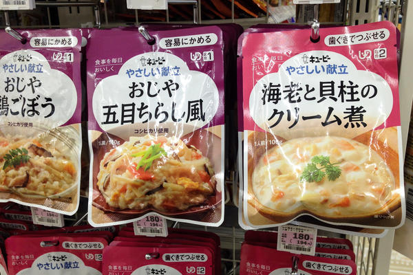 The Kawaguchi mini-mart also sells some ready-to-eat meals in pouches that are ranked from 1 to 5 — based on how difficult it is to chew what's inside.