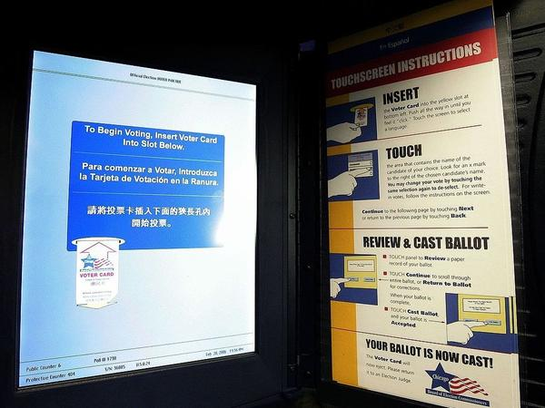 Instructions for electronic touch-screen voting machines in Illinois in 2006.
