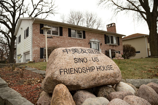 One of the houses Xi Jinping stayed in when he visited Muscatine, Iowa, in 1985 has been opened to the public as the Sino-U.S. Friendship House.