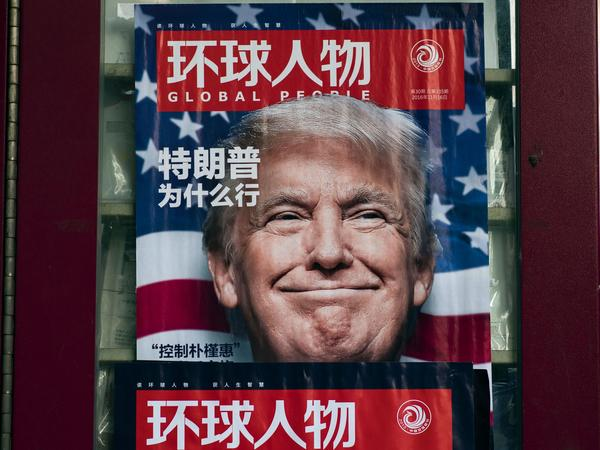 President Trump, shown here in an ad for a Chinese magazine in Shanghai, continues to attack the integrity of reporters who challenge him — even as he keeps making false claims.