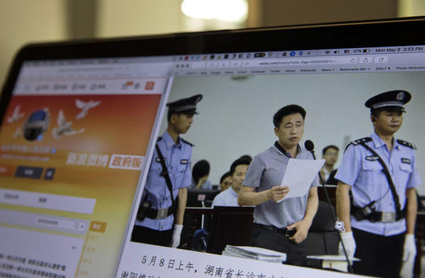 The social media site of the Changshai Intermediate People's Court showed a photo it said showed the trial of human rights lawyer Xie Yang.