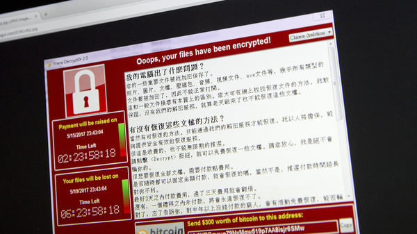 A screenshot of the warning screen from a purported ransomware attack on a laptop in Beijing.