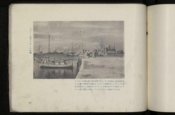 A photograph of Jaluit Atoll was published in <em>Umi no seimeisen : Waga nannyou no sugata, </em>a photo book in Japan's national library. The book's publication date is listed as 1935.
