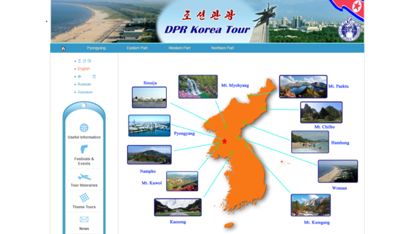 The North Korean website promises tourists a cornucopia of attractions, including beautiful hikes and even surfing trips. Unmentioned: the 16 Americans who have been detained by North Korea in the past decade, according to the U.S. State Department.