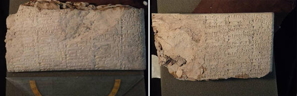 "Cuneiform tablets that likely originated in Iraq were smuggled into the U.S. and shipped to Hobby Lobby. The labels on the packages ""falsely described cuneiform tablets as tile 'samples,'"" according to the Justice Department."