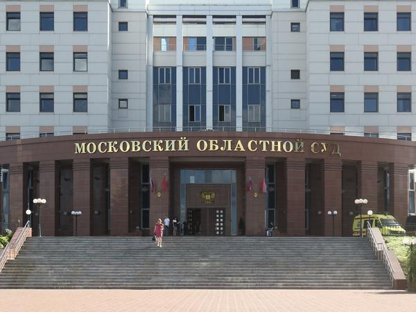 A shooting at the Moscow Regional Court on Tuesday left three alleged gang members dead.