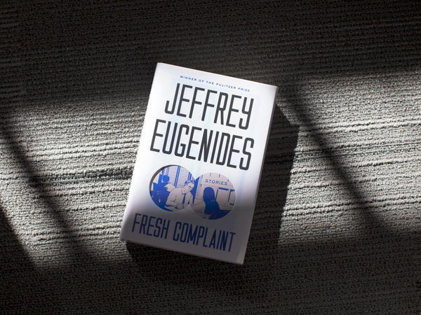 'Fresh Complaint' By Jeffrey Eugenides