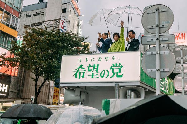 Tokyo Governor Yuriko Koike greets supporters in the rain during a campaign stop in the Shibuya district last Friday.