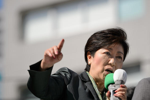 Yuriko Koike speaks at an election campaign rally in Tokyo on Oct. 10.