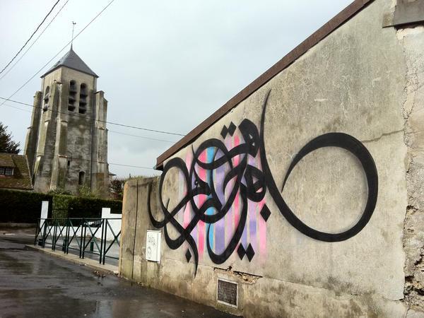 eL Seed: <em>Open Your Heart</em> (Montry, France)