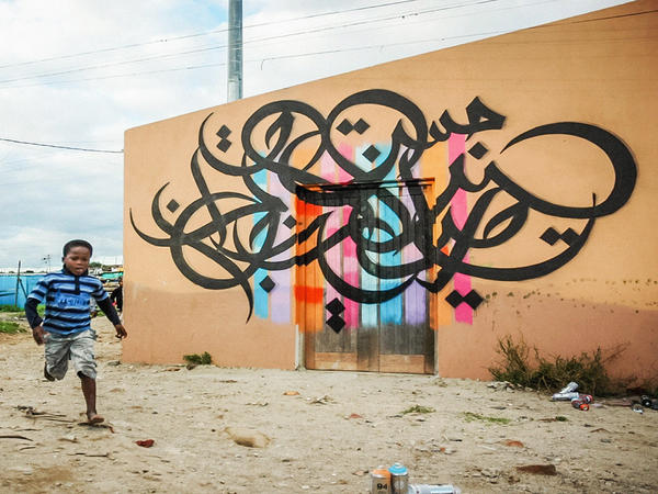 eL Seed's artwork in Cape Town, South Africa