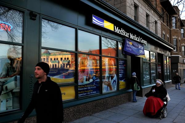 MedStar Health clinic in Washington, D.C. An affiliated MedStar hospital is just one of many facilities throughout the U.S. that have been hit with shortages of certain medications because of recent hurricane damage to manufacturers in Puerto Rico.