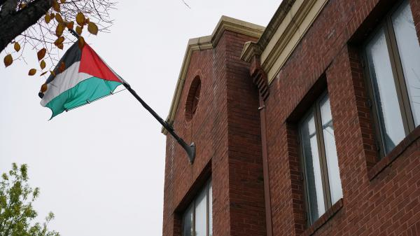 The State Department says the office of the Palestine Liberation Organization in Washington, D.C., must close under a little-known provision in U.S. law that forbids it from requesting Israelis be prosecuted for crimes against Palestinians.