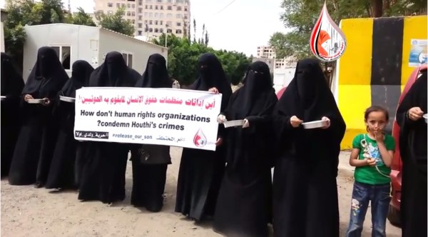 Women in Yemen protest outside the office of the country's High Commissioner for Human rights.