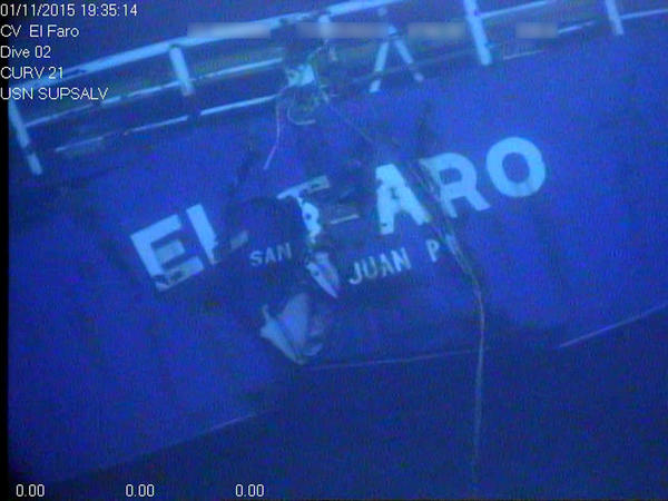 This video still — released by the National Transportation Safety Board in April 2016 — shows the El Faro's stern underwater. The cargo ship sank in 2015 after sailing straight into a Category 3 hurricane, killing all 33 crew members aboard.