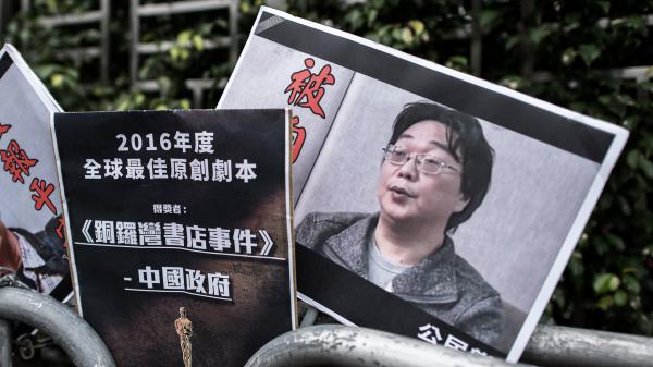 A placard showing Gui Minhai is seen outside the China liaison office in Hong Kong in January 2016. At the time, the publisher had disappeared, only to surface later in Chinese detention. Authorities there released him last fall. He was arrested again last weekend.