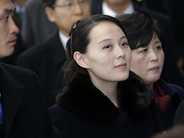 Kim Yo Jong, sister of North Korean leader Kim Jong Un, arrives at the Incheon International Airport in Incheon, South Korea, on Friday.