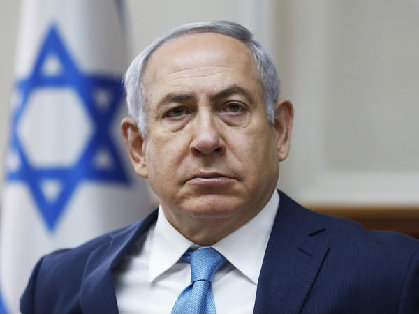 Israeli Prime Minister Benjamin Netanyahu is alleged to have accepted expensive gifts in exchange for favors.